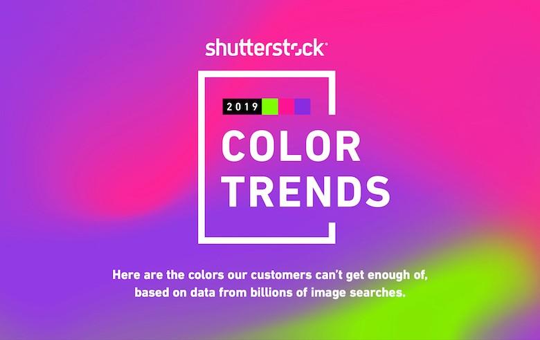 2019年全世界最受欢迎的色彩趋势